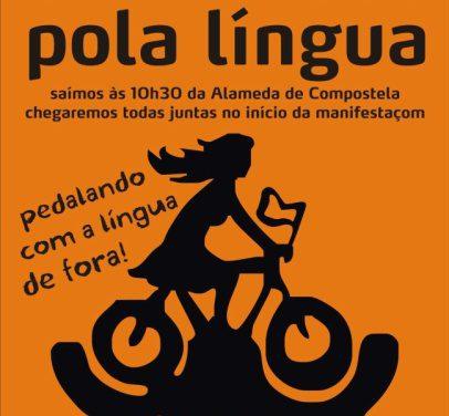Bicicletada pola lingua