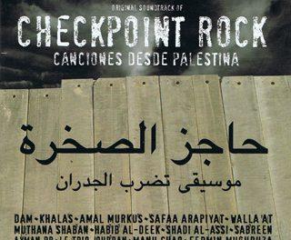 """Proxección de """"Checkpoint Rock"""". Cancións desde Palestina en Vigo"""